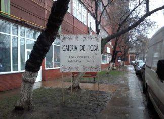 galeria de moda fabrica apaca